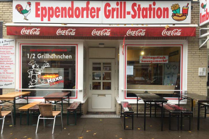 Eppendorfer Grill, Foto: Samantha Tirtohusodo
