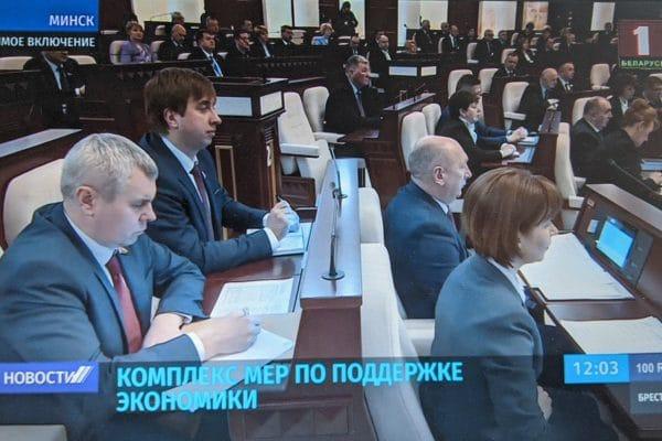 Belarus TV