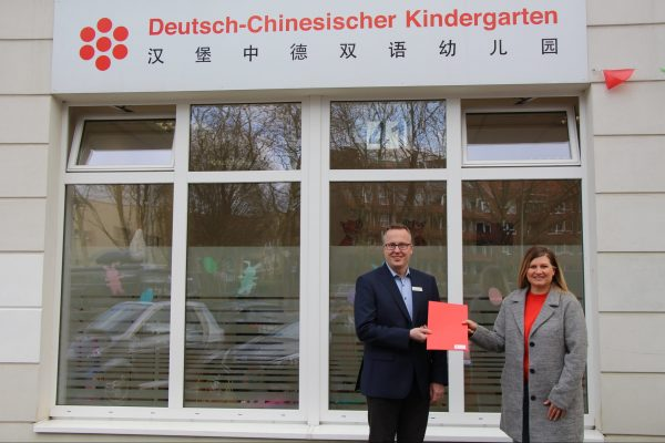 Deutsch-Chinesischen-KindergartenSpende-Haspa-
